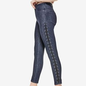 GUESS 1981 Grommet Lace-Up Skinny Jeans